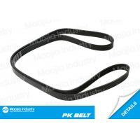 Buy cheap Serpentine Accessory Drive Belt - Rib Ace Precision Engineered V- Ribbed Belt 7PK1940 02-08 Scion Toyota 2.4L GAS DOHC from wholesalers