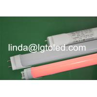 Buy cheap 900mm T5 LED tube light RGB color from wholesalers