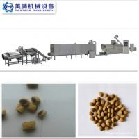 Buy cheap Animal Fodder Making Machine/dog/cat/fish food making machine/Dry Dog Food Machine from wholesalers