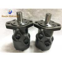 Buy cheap High Power  Mini Hydraulic Motor , Orbital Hydraulic Motor For Hauling Machine product