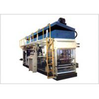 Buy cheap 2012 HOT SALE 500KH Plastic Agglomerator / Plastic Film Agglomerate /Plastic Film Agglomerator from wholesalers