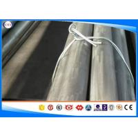 Buy cheap Valve Steels Stainless Round Bar Precision Round Bar Corrosion Resistant from wholesalers