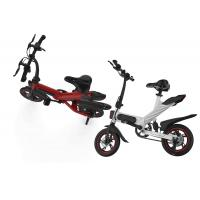Pure Electric Intelligent Folding Road Bike Short Charging Time For Travel