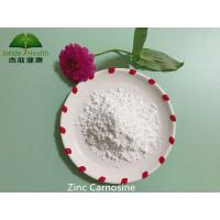Buy cheap Chemical Active Pharmaceutical Ingredients Zinc Carnosine Powder Healthy from wholesalers