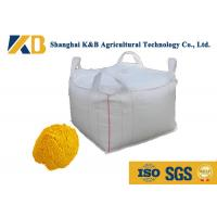 Buy cheap Beef Cattle Pig Feed Additives 1000 Kg Packed Without Anti - Nutritional Factor from wholesalers
