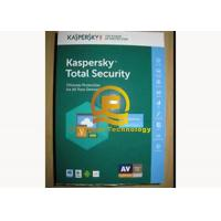Buy cheap PC Firewall Antivirus Software , Virus Protection Software For Internet Security from wholesalers