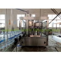 Buy cheap SS304 500ml Water Bottle Filling Machine Mineral Water Plant 380V / 50Hz product