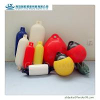 Buy cheap Luxiang brand G seriers marine inflatable pvc luxiang brand pvc inflatable boat fender from Wholesalers