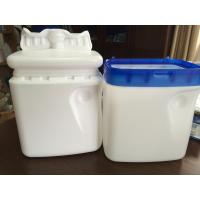 Buy cheap Baby milk powder container  HDPE Blow Molding Machine Extrusion from wholesalers