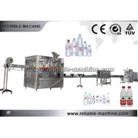 Buy cheap Beverage Production Line Turn Key Project from wholesalers