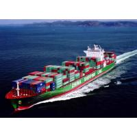 Buy cheap Cheapest Ocean freight and sea freight of container shipping to europe from wholesalers