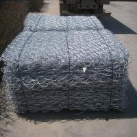 Buy cheap Hot Dipped Galvanized Gabion Wire Mesh Rock Retaining Wall Environmental Friendly from wholesalers