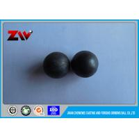 Buy cheap High Chrome Cr 1-20 Casting Iron Balls for ball mill and cement plant from wholesalers