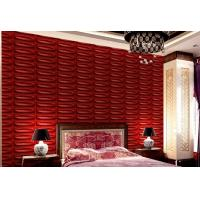 Buy cheap 3D Wall Board Custom Natural Fiber Wallpaper from wholesalers