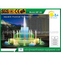 Buy cheap High Performance Musical Water Fountain Computer / Software Control 450kgs from wholesalers