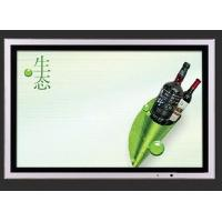 Buy cheap Android LCD Network Digital Signage , 22 Inch indoor digital signage from wholesalers
