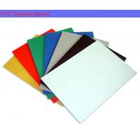 Buy cheap China Auko regular gypsum board manufacture/drywall from wholesalers