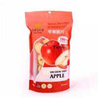 Buy cheap Custom Printed Stand Up Pouches With Zipper Mylar Bags For Snack Food from wholesalers