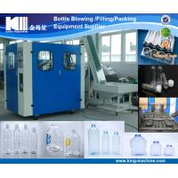 Buy cheap Full Automatic PET bottle blowing machine from wholesalers