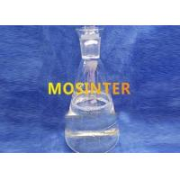 Buy cheap Liquid Water Purification Chemicals Benzalkonium Chloride CAS 8001-54-5 63449-41-2 from wholesalers