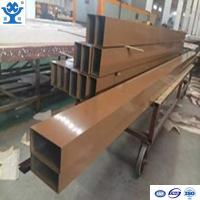 Buy cheap Brown powder coated rectangle extruded aluminum square tube profile for decoration from wholesalers