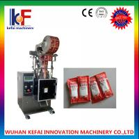 Buy cheap 2017 new product automatic chilli powder and packing machine made in china from wholesalers