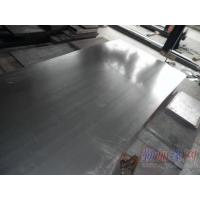 Buy cheap Thin Zinc Coated Cold Rolled Steel Plate For Building Materials from wholesalers