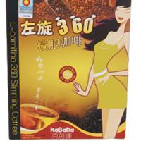 Buy cheap Hot Sale L-Carnitine 360 Weight Loss Slimming Coffee L-Carnitine Natural 360  OEM Body Beauty Coffee, Slimming Coffee from wholesalers