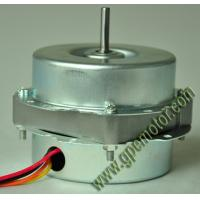 Buy cheap Brushless DC Motor for nebulizer from wholesalers