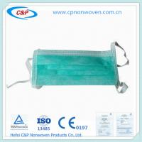 Buy cheap face mask Non-woven face mask Disposable from wholesalers