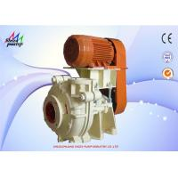 Buy cheap Coarse Sand Handling AH Slurry Pump ,Mine Rubber Lined Centrifugal Pump from wholesalers