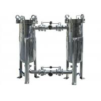 Buy cheap Food Grade Stainless Steel Bag Filter Housing For Water Treatment Plant from wholesalers