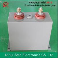Buy cheap use in high power high frequency switching power supply of high frequency pulse current absorption filter low from wholesalers