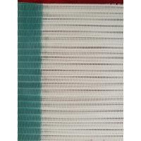Buy cheap Complex Machine Polyester Spiral Dryer Belt With Spiral Weave For Conveyor from wholesalers