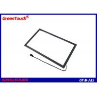 Buy cheap All In One Monotor Panel Large Format Touch Screen Frame 15 Inch CE from wholesalers