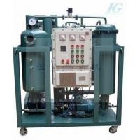 Buy cheap Turbine Oil Purifier/ Oil Filtration/ Oil Filter from wholesalers