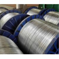 Buy cheap ASTM B415-92 Acsr Core Wire , Corrosion Resistance Aluminum Electrical Wire from wholesalers
