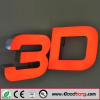 Buy cheap Building Roof/ Hall /Shop Front 3D Brand Logo Sign/ Signage/ Signboard/ Billboard from wholesalers