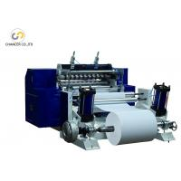 Buy cheap Automatic ATM POS receipt thermal paper roll slitting machine from wholesalers