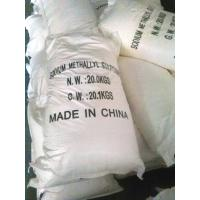 Buy cheap sodium methallyl sulfonate used as additives in PCE from wholesalers