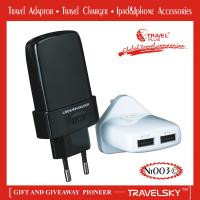 Buy cheap 2012 hot electric laptop universal travel adaptor/adapter with special design TC001 from wholesalers