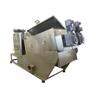 Buy cheap Multi Disc Plate And Frame Filter Press Operation For Agricultural And Fishery Community from wholesalers