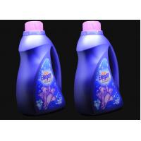Buy cheap Phosphate Free Lavender Eco-Friendly Laundry Detergent Commercial , Hand Wash from wholesalers