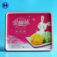Buy cheap PP Plastic IML Box L25.7 * W21.3 * H6.9  480g Cake Dry Fruit Packing from wholesalers