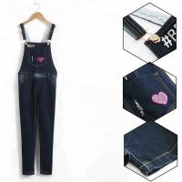 Buy cheap Trendy Suspender Trousers Jeans Bib Pants Long Section For Student Girls from wholesalers