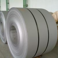 Buy cheap ASTM 309S NO.1 Plate Hot Rolled Stainless Steel Coil Plate Thickness 3mm - 12 product