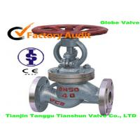 Buy cheap WCB Globe Corrosion Resistant Valves For Liquid Gas , DN50 / PN40 from wholesalers
