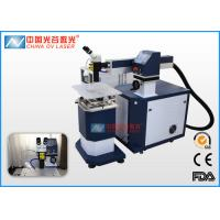Buy cheap ND YAG 200W Cylindrical Pipe Laser Welding System for Stainless Steel Copper Brass from wholesalers