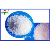 Buy cheap 5000-7000 Cps Cellulose Gum In Food Hot Cold Water Thickening Water Retention from wholesalers