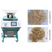 Buy cheap Intelligent Industrial Sorting Machine 1 Chute CCD Parboiled Rice Sorting Machine from wholesalers